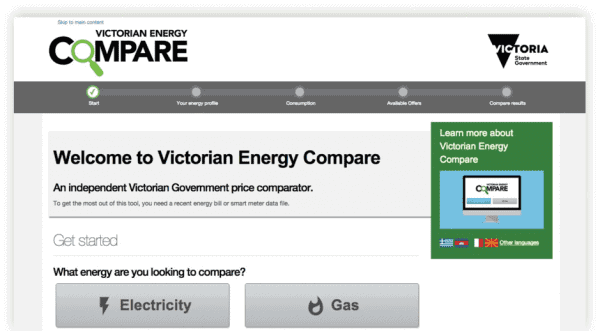 Victorian Energy Compare tool screenshot