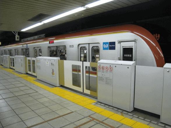 Tokyo train station